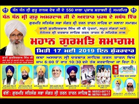 Live-Now-Gurmat-Kirtan-Samagam-From-G-Manji-Sahib-Sri-Tarantaran-Sahib-Punjab-17-May-2019
