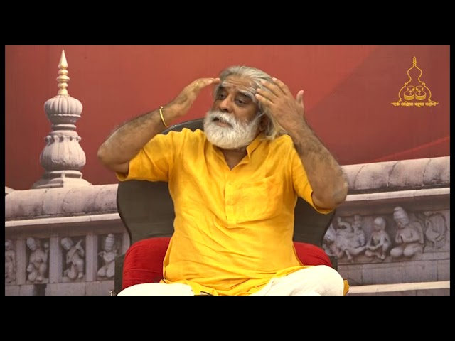 Significance of Teertha Yatra - Shri Dnyanraj Manik Prabhu Maharaj, Maniknagar (Hindi)
