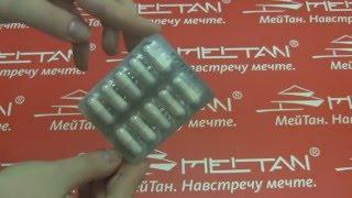 Алтайские фитокапсулы «ЭНЕРГИЯ ЧИСТОТЫ» от Компании МейТан