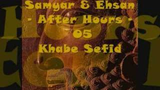 Samyar & Ehsan - After Hours - 05 Khabe Sefid thumbnail