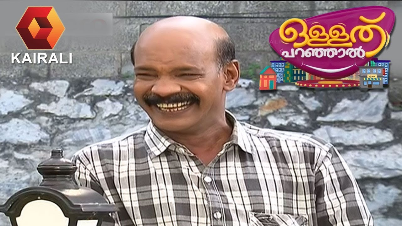 Ullathu Paranjal  | 10th December 2018