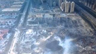 Space weapon and Tianjin, China Explosion the Truth.
