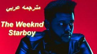 Baixar The Weeknd - Starboy ft. Daft Punk  مترجمه عربي