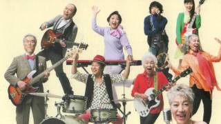 ミュージカル「ザ・デイサービス・ショウ」より 作詞・作曲/山口健一郎...