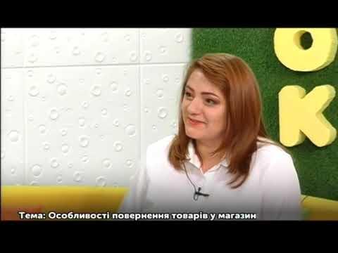UA: Тернопіль: Гості у студії - Ольга Боднар