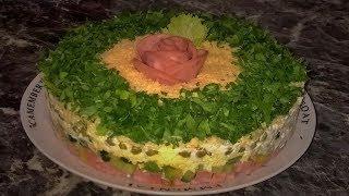 Слоеный салат. Салат с ветчиной и сыром.