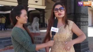 Rangakhabar Jamkabhet With Anju Panta