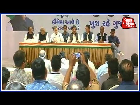Rahul Gandhi Addresses Press Conference On Gujarat Elections 2017