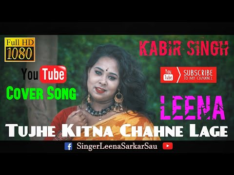 tujhe-kitna-chahne-lage-||-kabir-singh-||-arijit-singh-||-cover-song-||-leena-||-trending-song-||