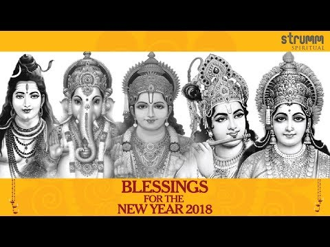 Blessings for the New Year 2018 Jukebox I Good fortune and auspicious beginnings for 2018