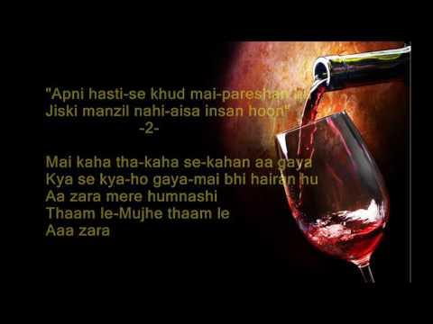 Aa zara mere humnashin m rafi with jhankar youtube.