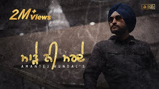 Marhe Ni Marde - Amantej Hundal | Gill Saab | Joban Janjua | PB26 Records | Official Video Song 2019