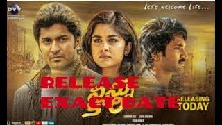 Ninnu kori Hindi dubbed exact  release date confirmed