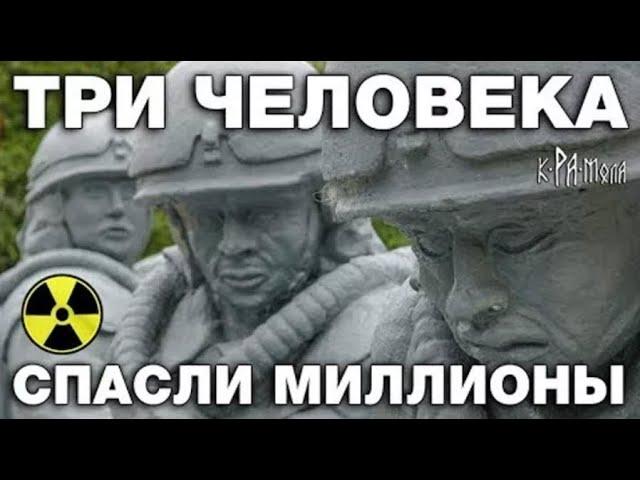 Почти забытые герои СССР: 3 человека спасшие миллионы жизней
