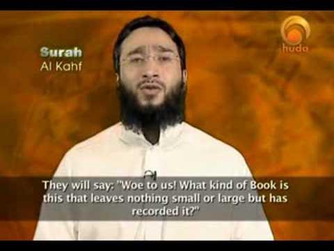 Surat Al-Kahf-Sheikh Moutasem Al-Hameedi