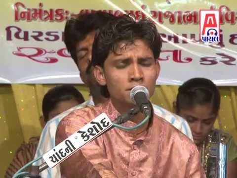 Birju Barot Bhajan 2015 Ramdevpir Kothariya Live Programme - 1