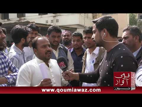 Police violence on those coming for job interview in civil hospital Karachi