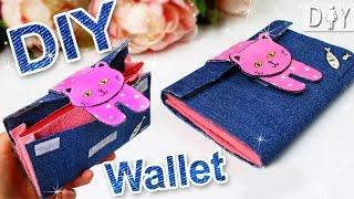 DIY Wallet for GIRLS Cute JEANS PURSE NO SEW | Accordion type