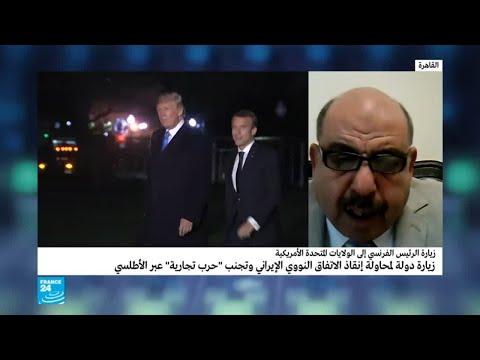 عن حق إيران بإنتاج الوقود النووي  - 16:23-2018 / 4 / 24
