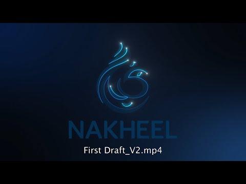 Nakheel Logo Reveal II