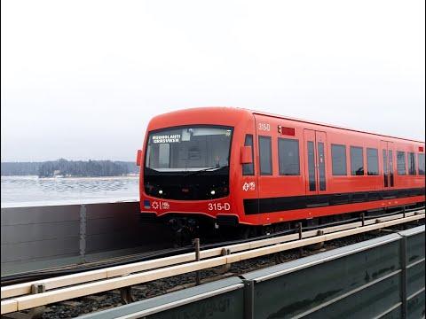 Helsinki Metro : Public Transportation in Finland : 2021/1/21