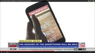 Технологический прорыв. Смартфоны 6-го поколения читают мысли людей!