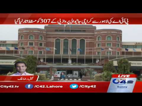 PIA lahore to karachi flight land in Muscat due to Fog