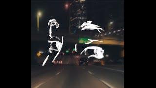 neonblue(niahn x BLOO) - BJ [Official Music Video]