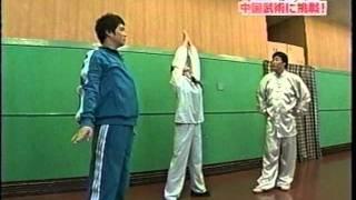 中川翔子さんと山崎邦正さんが中国武術 カンフーに挑戦.