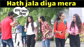 You are So Hot prank on cute girls! complementing cute girls prank ! 3 jokers