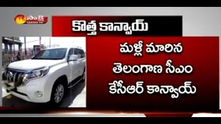 Gambar cover Again Changed CM KCR's Convoy