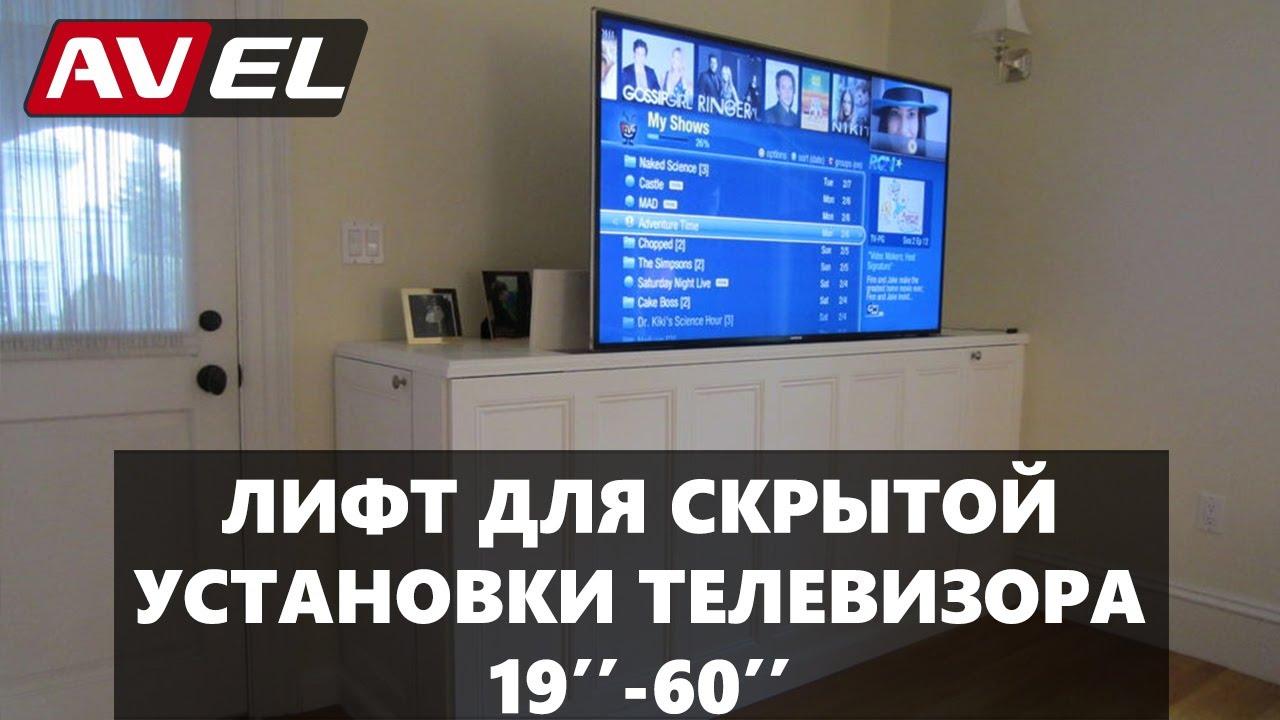 Телевизоры в интернет-магазине ➥ mobilluck. Com. Ua. ☎: (057) 700-93-00, ( 044) 323-03-34. Телевизоры, $ лучшие цены, ✈ быстрая доставка, ☑ гарантия!