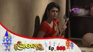 Nua Bohu | Full Ep 808 | 17th Feb 2020 | Odia Serial – TarangTV