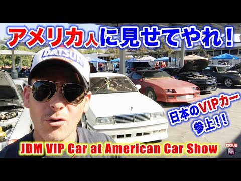 JDM VIP Nissan Y31 Cima at an American Classic Car Show Junction Produce