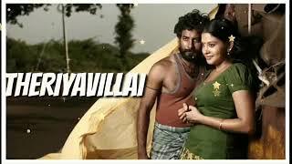 Ivan yaro tamil song *****