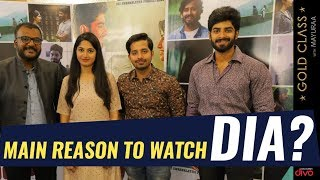 Exclusive : Main Reason to Watch DIA? | Special Episode | Gold Class With Mayuraa