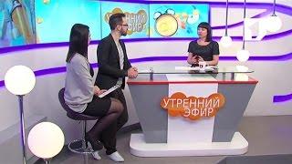 """Программа """"Утренний эфир"""" - 17/01/17"""