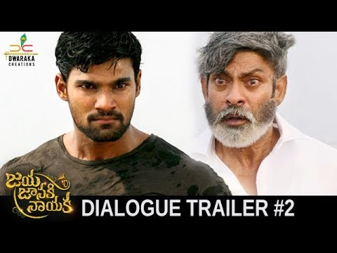 Jaya Janaki Nayaka Movie Latest Dialogue Trailer #2 | Bellamkonda Sreenivas | Rakul Preet