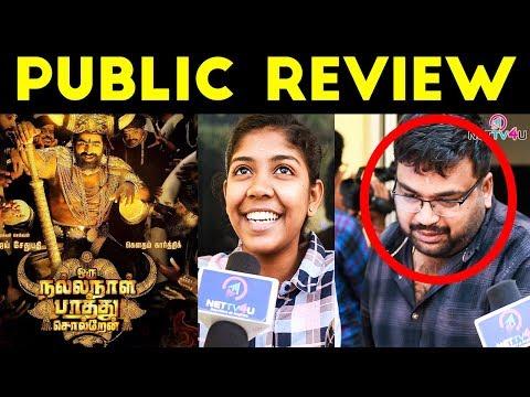 Oru Nalla Naal Paathu Solren Public Review...