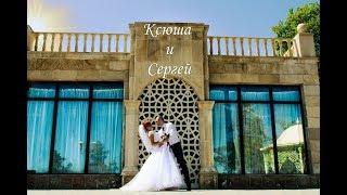 Свадьба Ксюша и Сергей Воронины