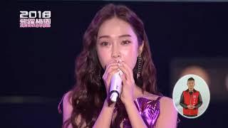 [1080P] 171231 Jessica Cut - New Year's Eve Celebration in Taoyuan