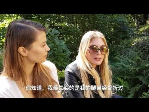 Interview With Victoria Bonya & Hofit Golan at Villa Medica with chinese subtitle