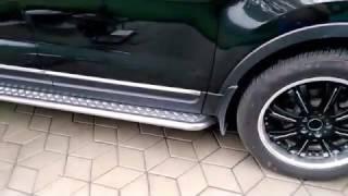 Отзыв о порогах для Ford Explorer. Пороги на автомобиль Форд Эксплорер. Подножка ступенька на авто(, 2017-02-06T11:32:03.000Z)