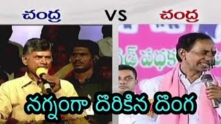 Chandrababu Naidu Vs KCR - Phone Tapping - Vote for Note