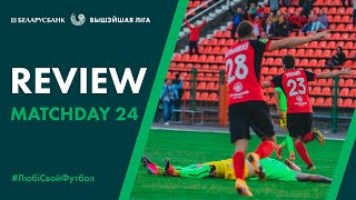 Review of «Belarus Premier League» Matchday 24