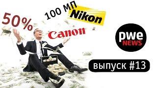 видео Canon представила беззеркалку EOS M6