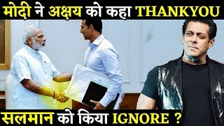 Another Controversy on Salman Khan : Why Modi didn't Thank him ?