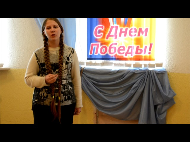 Изображение предпросмотра прочтения – УльянаАрсоева читает произведение «Давно закончилась война» В.И.Лебедева-Кумача