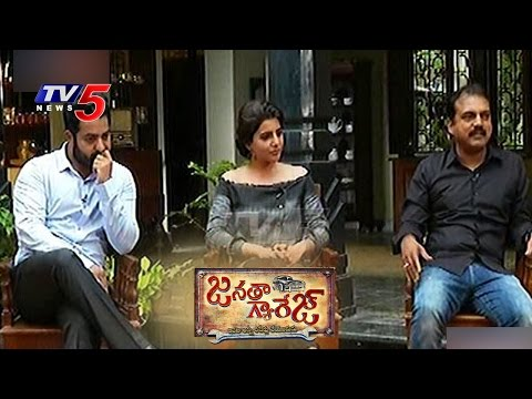 Jr NTR, Samantha Ruth Prabhu, Koratala Siva Chit Chat On Janatha Garage Movie   DSP   TV5 News