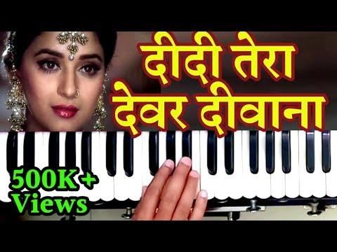 Didi Tera Devar Deewana I How to Play Harmonium I SUR SANGAM I Mukesh Kumar Meena